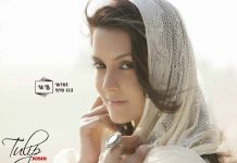 Tulip Joshi HD Images Wallpapers Photos